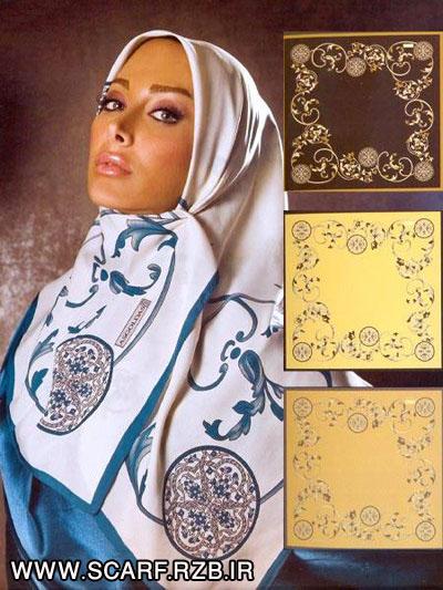 مدل شال و روسری | scarf.rzb.ir